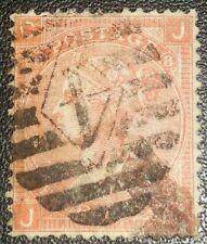 Duzik: Gb Qv Sg94 4d. vermilion J-D Pl.8 used stamp (No.1209) *