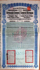 China 1913 gold bond +cp Lung-Tsing-U-Hai railway 中國 Super Petchili + cerificate