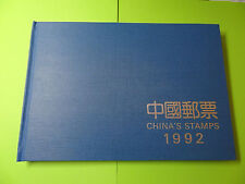 Stamps  (PRC) China * 1992 Year of the Monkey Album * Postage Stamps of PRC
