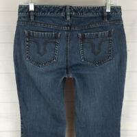 Ann Taylor LOFT petite womens 4P stretch blue dark wash curvy bootcut jeans