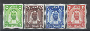 ABOU DHABI - Yvert N° 1 à 4 - NEUFS SANS CHARNIERE - MNH