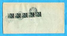 REGNO UMBERTO II - DEMOCR.c.40 CINQUE ESEMPLARI ann.SAN COSIMO ALBANESE (270269)