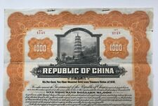 More details for 1919 republic of china gold loan 6% $1000 treasury note