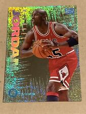 Michael Jordan 1995-96 Skybox EX-L Ntense Gold Refractor Prizm SUPER RARE!