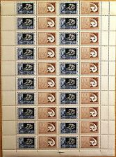 Russia Unione Sovietica 1967 3351 i 3331 FULL SHEET Lenin stamp on STAMP MNH damaged