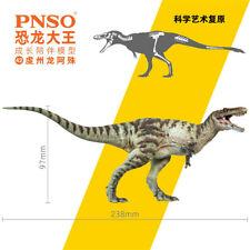 PNSO Qianzhousaurus Sinensis Model Tyrannosauridae Dinosaur Animal Collector Toy