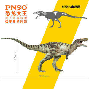 PNSO Qianzhousaurus Sinensis Model Tyrannosauridae Dinosaur Animal Collector Toy