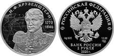 2 ROUBLE RUSSIA PP 1/2 OZ Silver 2020 Sailor Ivan Kruzenshtern Proof