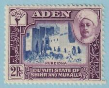 ADEN - QUAITI STATE 10  MINT HINGED OG * NO FAULTS EXTRA FINE!