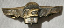 RUSSIAN SOVET AWARD PARATROOPER BADGE ARMY BANNER SPECIAL FORCES ORDER MEDAL PIN
