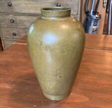 """Antique Decorative Bronze Vase, 9"""""""