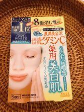 KOSE Facial White Essence Vitamin C & Deep Moisture Mask 4 Sheets(unpacked)