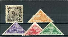 Tannu Tuva 1935 Scott# 54-7,60 Mint LH