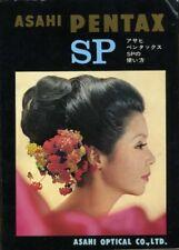 Asahi Pentax SP Spotmatic Instruction Manual-Catalog in Japanese