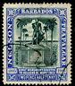 BARBADOS SG162, 2½d black & brt blue, FINE used. Cat £48.