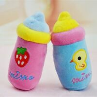 Pet Dog Toy Funny Puppy Chew Squeaker Squeaky Plush Play Toys for Dog Cat