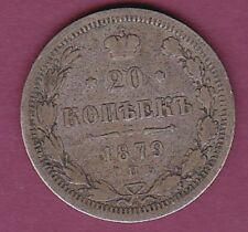 1879 RUSSIA RUSSLAND OLD SILVER COIN  20 KOPEKS 3046