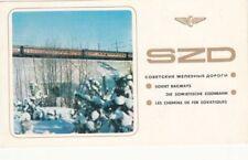 Markenlose Eisenbahn & Bahnhof Ansichtskarten ab 1945