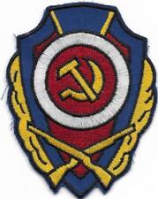 """RUSSLAND  """" 2 Sniper Scharfschützen-Gewehre """"   Police Patch Polizei Abzeichen"""