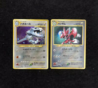 Steelix Neo Genesis Holo Trainer's Magazine Promo 208 Scizor  Pokemon Card Japan