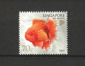 SINGAPORE 2021 GOLDFISH 70 CENTS RED ORANDA 2021C 2ND REPRINT 1 STAMP IN MINT
