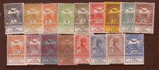HUNGARY Sc B1-17 LH ISSUE OF 1913 - OVERPRINTS