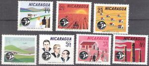 Nicaragua 1964 Alliance for Progress Airmail MNH (SC# C541-C547)
