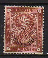ITALY 1874 LEVANTE surcharged ESTERO 2c Mint (*)  (Sa.2)