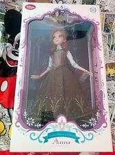 "Disney Store Limited Edition 17"" Anna Doll LE 5000 Frozen Fever"