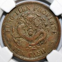 1905 China FENGTIEN 10 Cash Y#89 NGC XF Details SCARCE 乙巳年奉天黄铜光绪十文