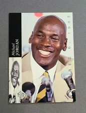 BUYITUP! 1993-94 Upper Deck SE #MJR1 Michael Jordan Retirement WOULDA BEEN 8