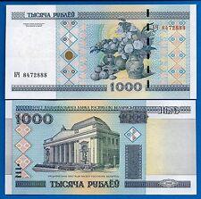 Belarus P-28b 1000 Rublei Year 2000 (2011) Uncirculated Banknote