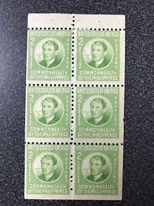 US Possession Philippines 462a Mint HR booklet pane (CV $6.00) KSStamps