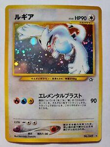 Japanese Lugia No.249 Neo Genesis - Holo - Pokemon TCG