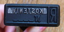USSR UKRAINIAN POST OFFICE MAIL SEAL STAMP LVOV BLACK ROUND HANDLE 3D CHARACTERS