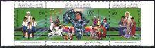 Libya 1984 Children's Day/Plane/Rocket/Map/Transport/People 3v stp (n39689)