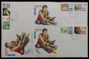 135. BHUTAN 1975 SET/3 FDC NATIONAL DAY, LOCAL HANDICRAFTS.