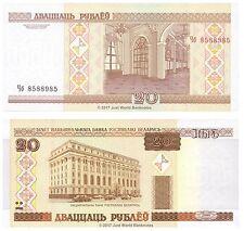 Belarus 20 Rublei 2000  P-24 Banknotes UNC