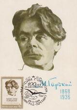 USSR Soviet Union card postmark Maksym Gorki