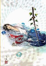 Sengoku Basara BL Doujinshi Comic Katakura Kojuro x Date Masamune Dragon Lord 3