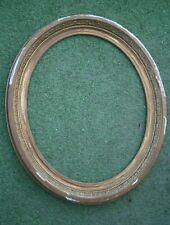 ANCIEN GRAND CADRE BOIS STUC DORE OVALE FEUILLURE 73 X 61 FRAME FRENCH ANTIQUE