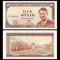 Guinea 10 Sylis, 1971, P-16, With yellow spot, A-UNC