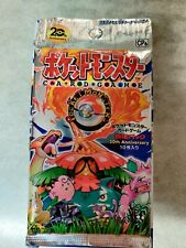 Pokemon Cp6 Evolutions Booster Pack Japanese Sealed 20th anniversary