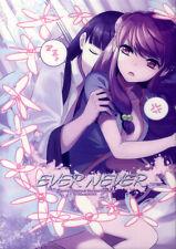 Ranma 1/2 Doujinshi Comic Mousse x Shampoo EVER NEVER