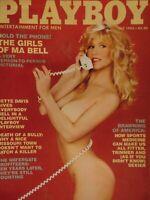 Playboy July 1982 | Lynda Wiesmeier Debra Jo Fondren       #1662+