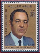 1969 MAROC N°588** Anniversaire du Roi Hassan II, 1969 MOROCCO MNH