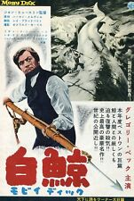 GREGORY PECK Moby Dick 1956 Vintage Japan Movie AD 7x10 #HG11