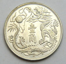 CHINA 10 CENTS 1 JIAO 1911 DRAGON OLD SILVER COIN