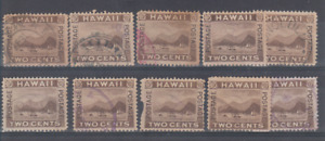 HAWAII Sc 75 - 10 DIFFERENT TOWN CANCEL - VF USED