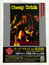 Cheap Trick at Budokan 1978 40th Anniversary Japan Film Concert 2018 Flyer Paper